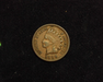 1896 Indian Head VF Obverse - US Coin - Huntington Stamp and Coin
