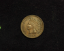 1897 Indian Head XF Obverse - US Coin - Huntington Stamp and Coin