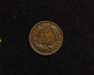 1897 Indian Head XF Reverse - US Coin - Huntington Stamp and Coin