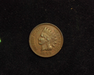 1899 Indian Head XF Obverse - US Coin - Huntington Stamp and Coin