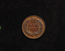 1899 Indian Head XF Reverse - US Coin - Huntington Stamp and Coin