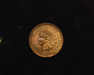 1899 Indian Head BU Obverse - US Coin - Huntington Stamp and Coin