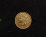 1903 Indian Head AU Obverse - US Coin - Huntington Stamp and Coin