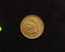 1907 Indian Head AU Obverse - US Coin - Huntington Stamp and Coin