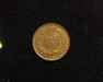 1907 Indian Head AU Reverse - US Coin - Huntington Stamp and Coin