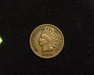 1908 S Indian Head F Obverse - US Coin - Huntington Stamp and Coin