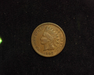 1908 S Indian Head VF Obverse - US Coin - Huntington Stamp and Coin