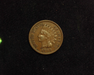 HS&C: 1909 Cent Indian Head VF/XF Coin
