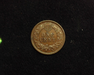 HS&C: 1909 Cent Indian Head XF Coin