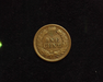 HS&C: 1909 S Cent Indian Head VG/F Coin