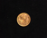 1909V.D.B. Lincoln Wheat BU MS-63 Reverse - US Coin - Huntington Stamp and Coin