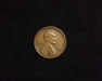 HS&C: 1909 S Cent Lincoln Wheat VF Coin