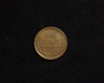 1909 S Lincoln Wheat VF Reverse - US Coin - Huntington Stamp and Coin