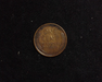 1909V.D.B. S Lincoln Wheat VF Reverse - US Coin - Huntington Stamp and Coin