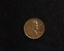 1910 Lincoln Wheat XF Obverse - US Coin - Huntington Stamp and Coin