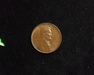1910 Lincoln Wheat AU Obverse - US Coin - Huntington Stamp and Coin