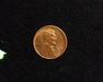 1910 S Lincoln Wheat BU MS-63 Obverse - US Coin - Huntington Stamp and Coin