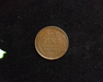 1910 S Lincoln Wheat VF/XF Reverse - US Coin - Huntington Stamp and Coin