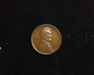 1911 S Lincoln Wheat VF Obverse - US Coin - Huntington Stamp and Coin