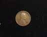 1912 S Lincoln Wheat G Obverse - US Coin - Huntington Stamp and Coin