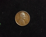 1912 S Lincoln Wheat VG Obverse - US Coin - Huntington Stamp and Coin