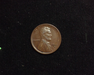 1913 S Lincoln Wheat VF Obverse - US Coin - Huntington Stamp and Coin