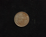 1914 Lincoln Wheat XF Reverse - US Coin - Huntington Stamp and Coin