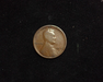 1914 D Lincoln Wheat G+ Obverse - US Coin - Huntington Stamp and Coin
