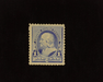 HS&C: US #219 Stamp Mint Choice large margin stamp. XF NH