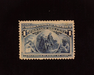 HS&C: US #230 Stamp Mint VF/XF LH