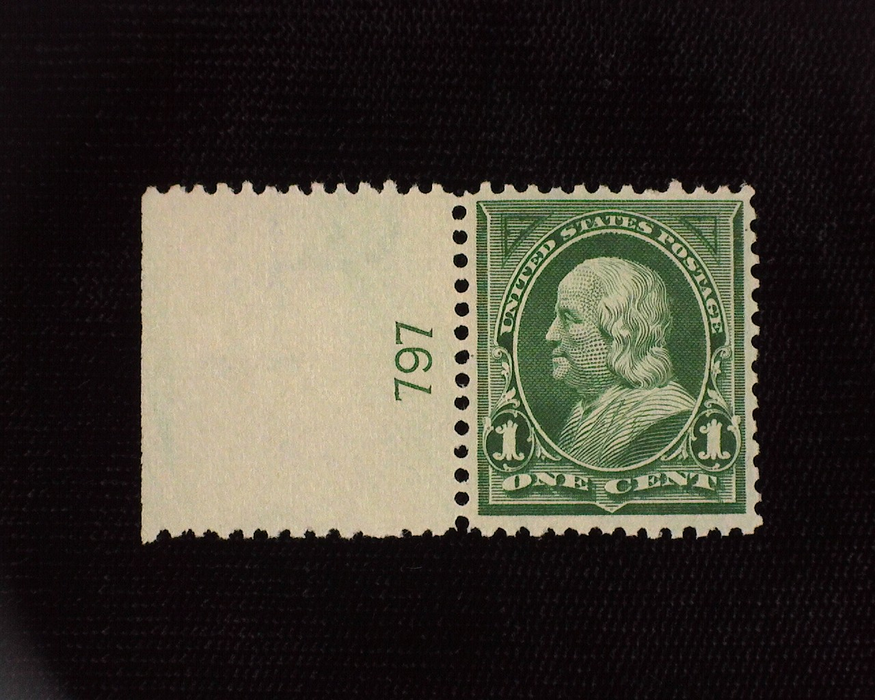 HS&C: US #279 Stamp Mint Choice. Plate number single. VF/XF NH