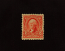 HS&C: US #301 Stamp Mint Fresh and choice. XF NH