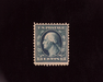 HS&C: US #339 Stamp Mint VF NH