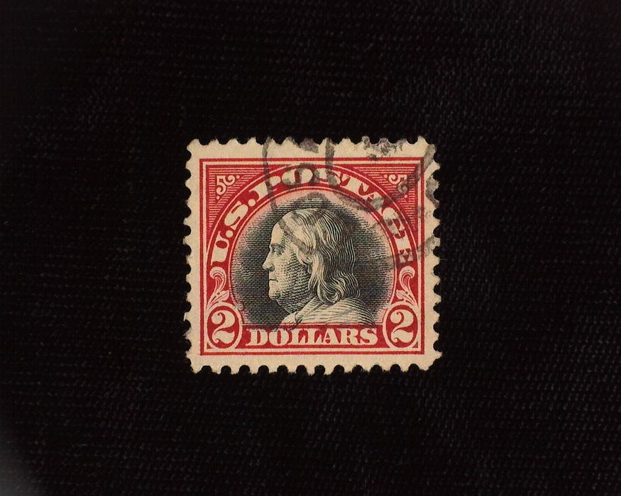 HS&C: US #547 Stamp Used Choice. Used stamp with faint cancel. XF