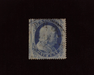 HS&C: US #18 Stamp Used Rich color. Well centered stamp with faint black CDS cancel. VF