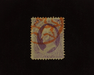 HS&C: US #153 Stamp Used Rich color. F