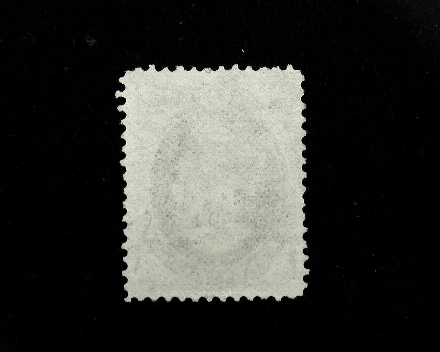 #161 Used Choice large margin stamp. Vf/Xf