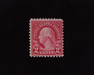 HS&C: US #595 Stamp Mint Fresh. F NH