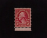 HS&C: US #579 Stamp Mint Fresh bottom margin stamp. F NH