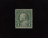 HS&C: US #578 Stamp Mint Fresh. VF LH