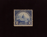 HS&C: US #572 Stamp Mint F/VF NH