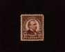 HS&C: US #564 Stamp Mint XF NH