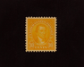 HS&C: US #562 Stamp Mint XF/S NH