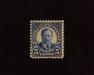 HS&C: US #557 Stamp Mint F/VF NH