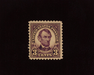 HS&C: US #555 Stamp Mint Rich color. VF/XF LH