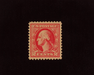 HS&C: US #526 Stamp Mint Choice large margin copy. VF/XF NH