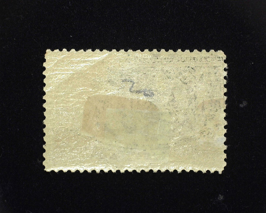 #234 Mint Rich color large margin stamp. Tiny perf thin. XF H
