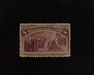 HS&C: US #236 Stamp Mint Fresh. VF/XF NH