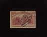 HS&C: US #242 Stamp Used Nice color. F/VF