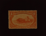 HS&C: US #287 Stamp Mint VF LH